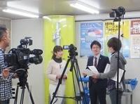 テレビ出演「ON&OFF~えひめリーダーの素顔~」に出演いたしました。