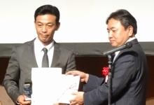 第2位 HySPEEDゴールド大賞 株式会社綜和(北海道)