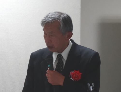 ~北園 芳人氏 略歴~ 1975 年熊本大学大学院工学研究科修士