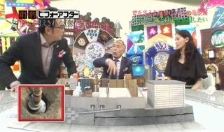 2011年7月10日放送 「大改造!!劇的ビフォーアフター」