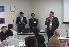 二宮技術開発部長の開会の挨拶