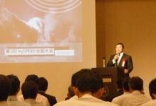 松下社長による開会の挨拶