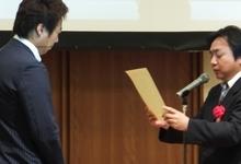 HySPEED工法 受注キャンペーン2012表彰式 営業部門 徳本砕石工業株式会社(奈良県)