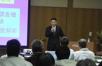 大和 先生による講演 「最新の地盤調査機SDS試験による住宅地盤解析」