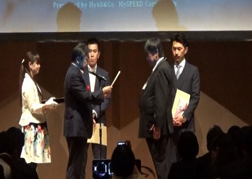 株式会社 宇佐美工業(熊本県) 優秀賞 最多採用社数部門