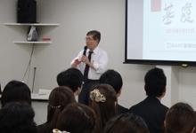 「地盤技術研修会」を開催