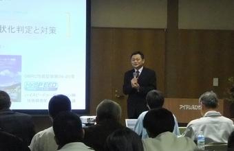弊社の技術開発部長 堀田による講演 「SDSによる液状化判定と対策」