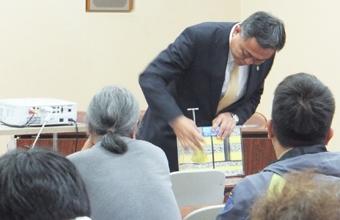 弊社の代表取締役 堀田 誠による講演