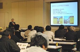 弊社の代表取締役 堀田 誠による講演  「SWSによる不撹乱サンプリング法と液状化判定」