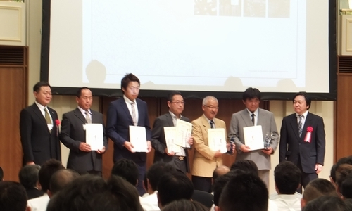 HySPEED工法 受注キャンペーン2012表彰式